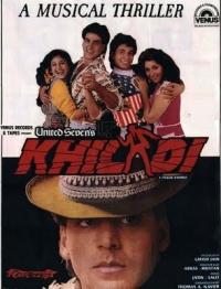 Khiladi poster