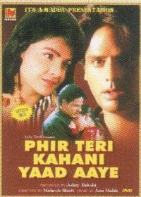 Phir Teri Kahani Yaad Aayee poster