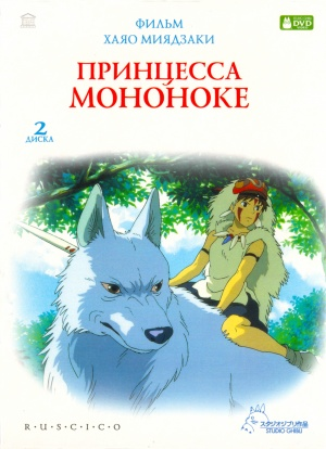 Mononoke-hime 1614x2227