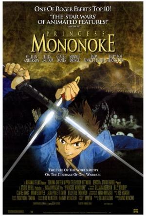 Mononoke-hime 580x859