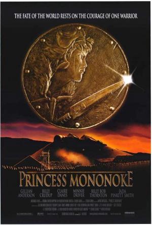 Mononoke-hime 580x857