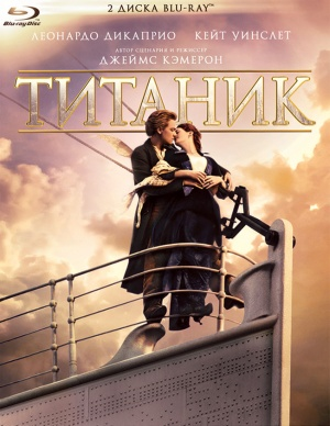 Titanic 651x842
