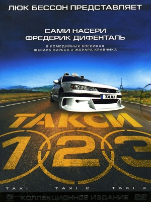 Taxi 619x828