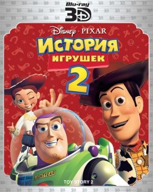 Toy Story 2 773x969