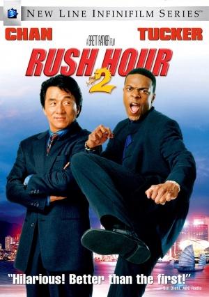 Rush Hour 2 1530x2175