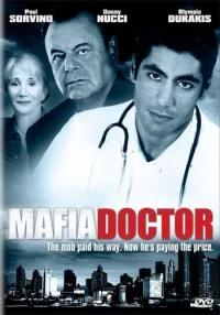 Family Doctor poster