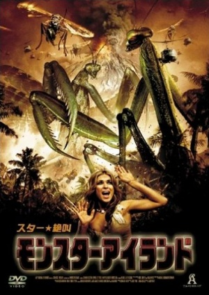 Monster Island 425x601