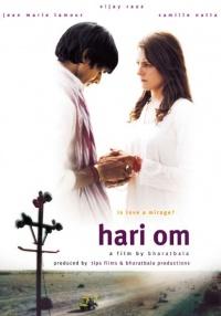 Hari Om poster