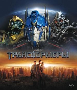 Transformers 350x409