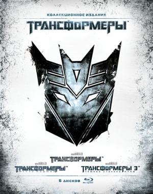 Transformers 350x445