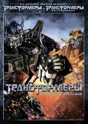 Transformers 711x1000