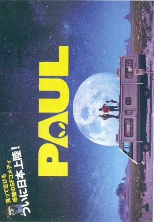 Paul 987x1421
