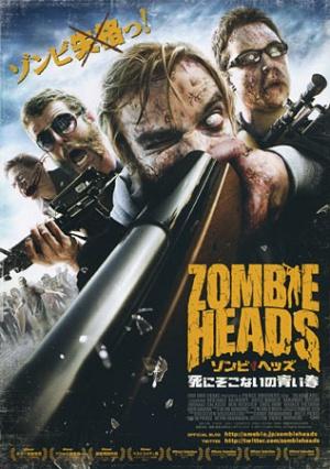 Deadheads 317x450