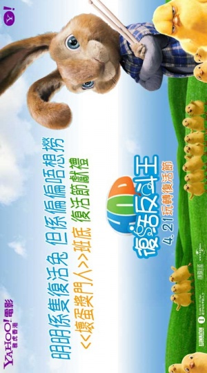 Hop 500x900