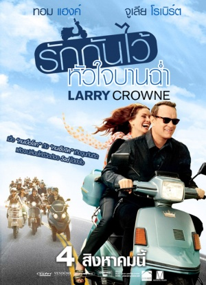 Larry Crowne 530x731