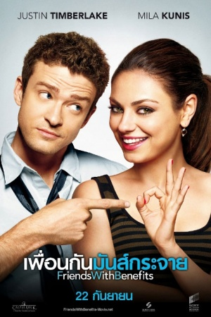 Friends with Benefits 427x640