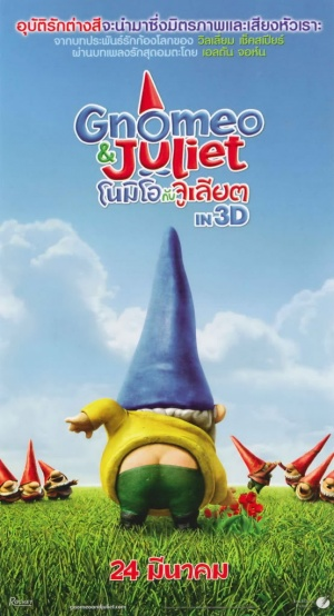 Gnomeo & Julia 554x1023