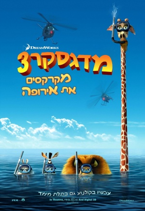 Madagascar 3: Europe's Most Wanted 944x1376