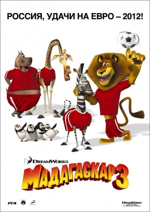 Madagascar 3: Europe's Most Wanted 681x960