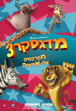 Madagascar 3: Europe's Most Wanted 732x1068