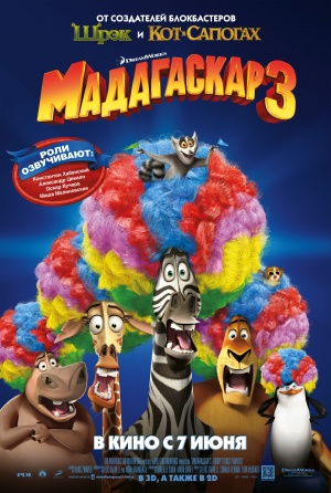 Madagascar 3: Europe's Most Wanted 3362x5000