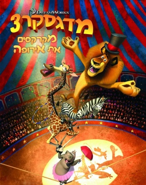 Madagascar 3: Europe's Most Wanted 797x1010