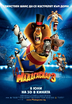 Madagascar 3: Europe's Most Wanted 1620x2329