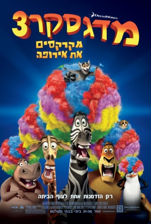 Madagascar 3: Europe's Most Wanted 675x1000