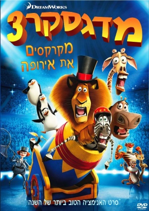 Madagascar 3: Europe's Most Wanted 761x1075