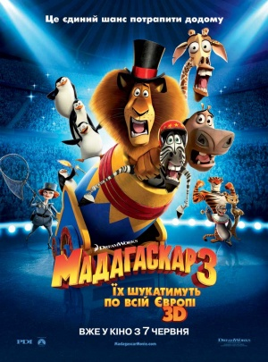 Madagascar 3: Europe's Most Wanted 800x1079