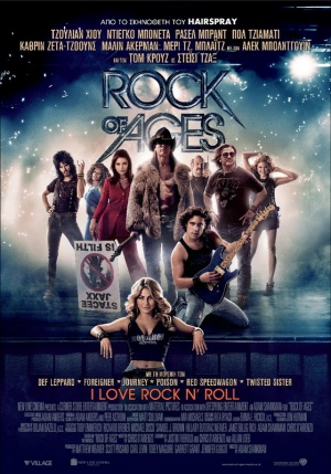 Rock of Ages 559x800