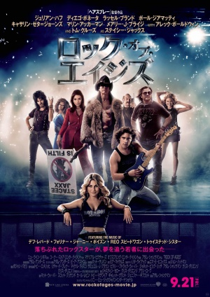 Rock of Ages 2063x2919