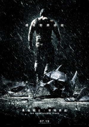 Batman: El caballero de la noche asciende 1695x2421