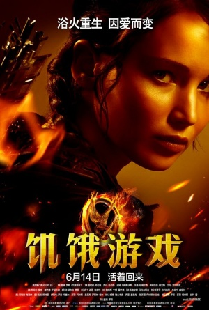 The Hunger Games 691x1024