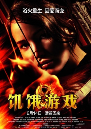 The Hunger Games 721x1024