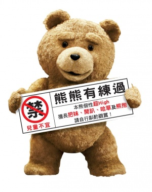 Ted 945x1194