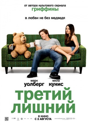 Ted 500x705