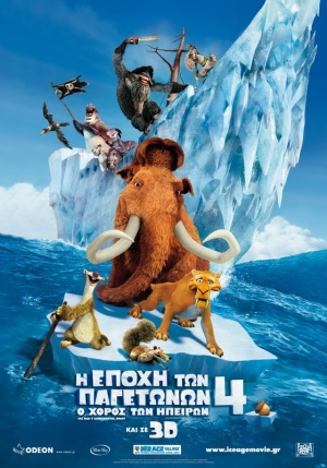 Ice Age 4 - Voll verschoben 560x800