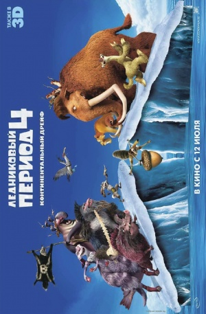 Ice Age 4 - Voll verschoben 928x1414
