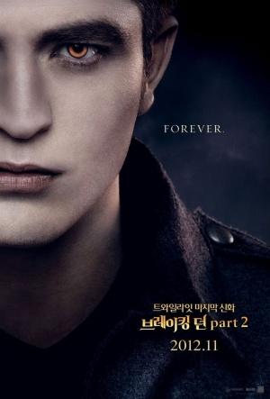 The Twilight Saga: Breaking Dawn - Part 2 740x1093
