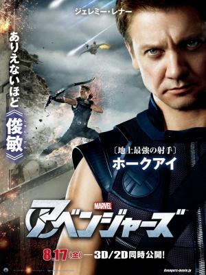 The Avengers 1060x1412
