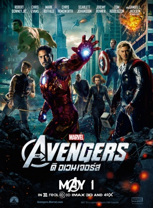 The Avengers 1078x1465