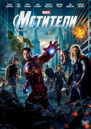 The Avengers 1531x2175