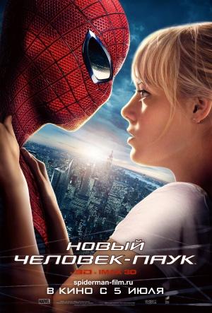 The Amazing Spider-Man 3385x5000