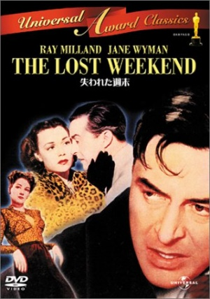 The Lost Weekend 333x475