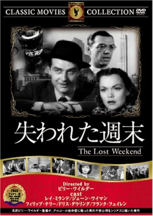 The Lost Weekend Dvd cover
