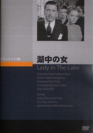 Lady in the Lake 350x500