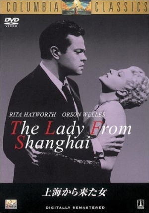 The Lady from Shanghai 351x500