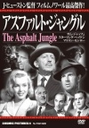 The Asphalt Jungle Cover