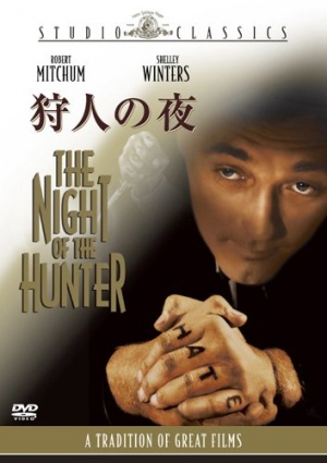 The Night of the Hunter 353x500